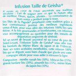 Infusion Bio taille de geisha 60gr - Thés de la Pagode